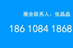 2021杭州国际绿色建筑及装饰材料展览会