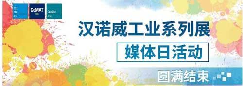 2020亚洲国际动力传动展.亚洲物流展和上海国际压缩机展如期将至