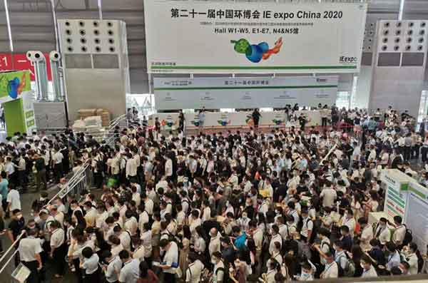 2021年上海环保展参展报名