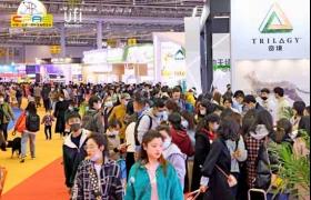 2021成都国际宠物博览会(秋季展)